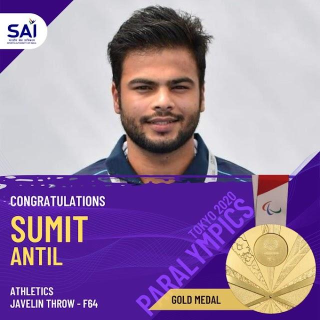 सुमित एंटिल ने पैरालंपिक खेलों में अपने पदार्पण पर विश्व रिकॉर्ड के साथ F64 जेवलिन थ्रो में स्वर्ण पदक जीता