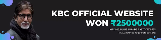 KBC official website 25 lakh lottery