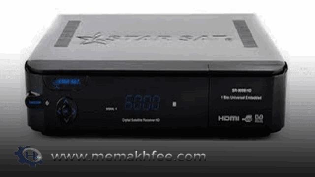 La dernière mise à jour de STARSAT SR-X9990HD vers la version 1.99