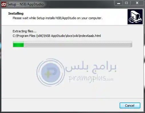 انتظار تثبيت Nsb Appstudio
