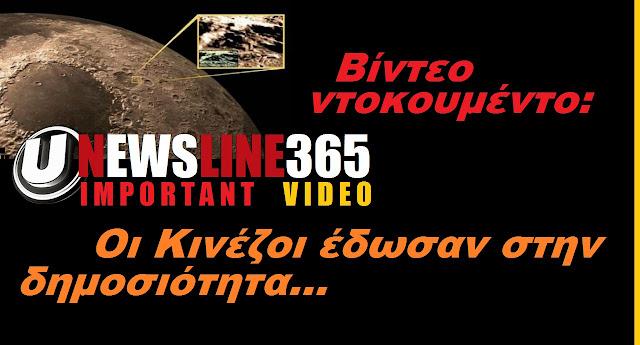https://u-news16.blogspot.gr/2017/04/blog-post_18.html