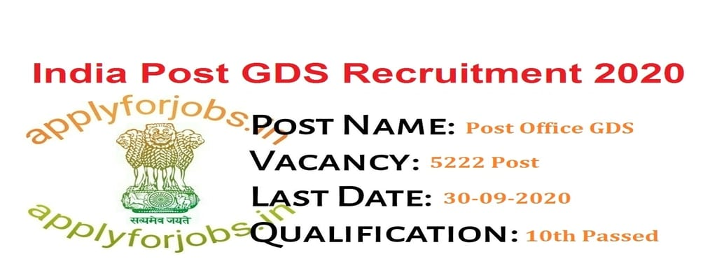 India Post GDS Recruitment 2020, apply for jobs, applyforjobs.in