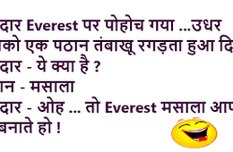 Best Funny Jokes Quotes In Hindi