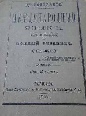 Unua Libro. Esperanto, a língua mundial