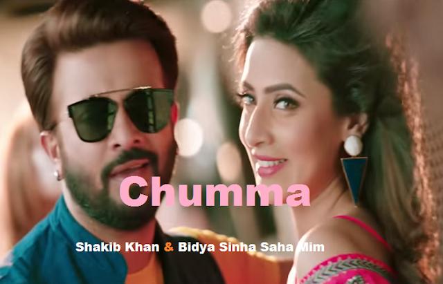 Chumma Lyrics