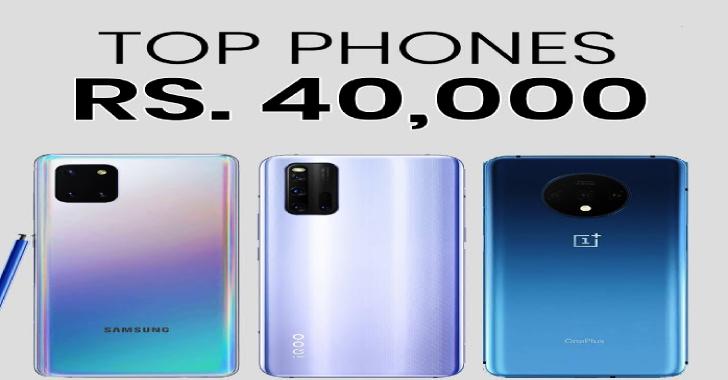 Top Smart Phones Under Rs 40,000 June 2021