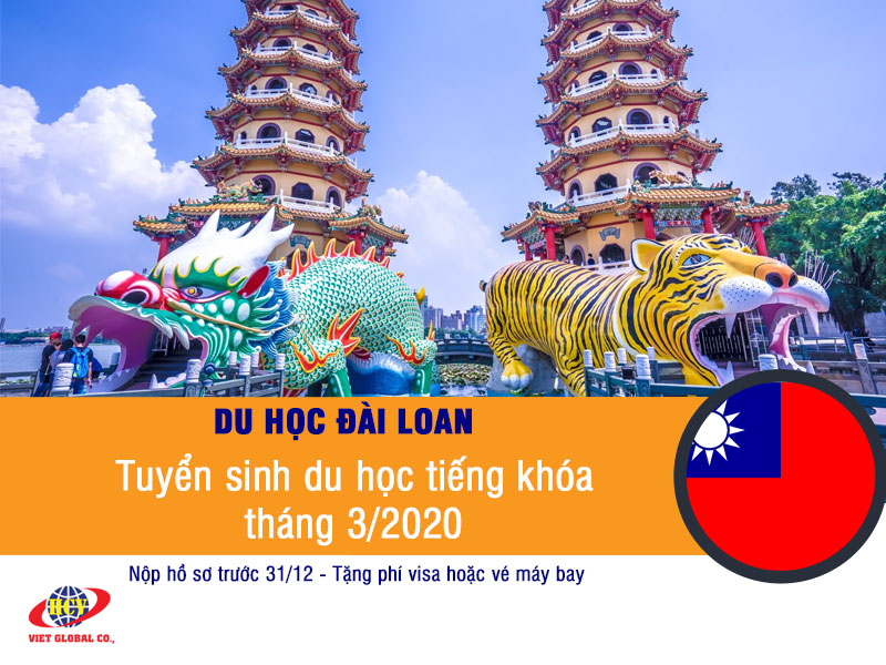 Du học Đài Loan: Du học tiếng Hoa kỳ tháng 3/2020 thông báo tuyển sinh
