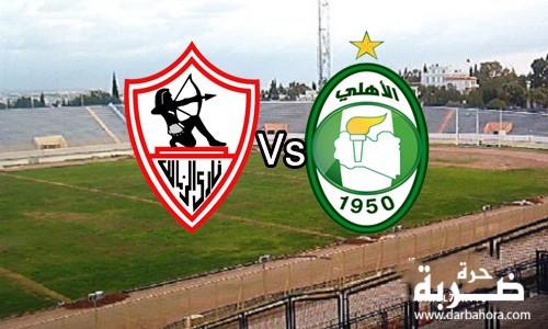 نتيجة مباراة الزمالك واهلي طرابلس اليوم 0-0 بدون اهداف في دوري ابطال افريقيا 2017