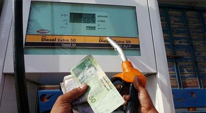 رغم استقرار أسعار تكرير البترول .. أسعار المحروقات تواصل الارتفاع