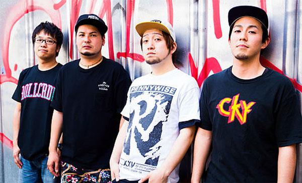 Oweak, skate punk from Tokyo, Japan