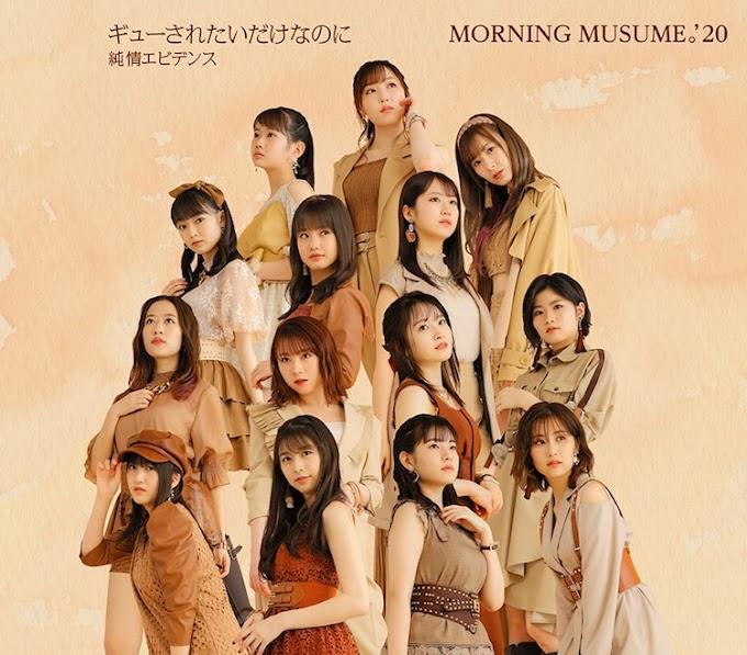 Morning Musume. '20 - Gyuusaretai Dake nano ni