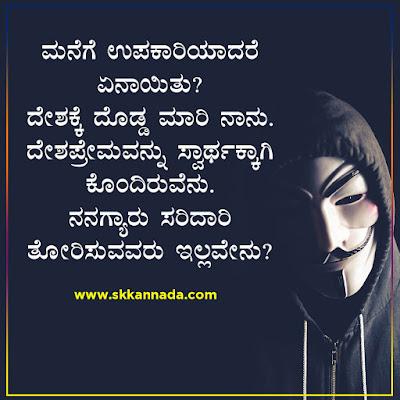 ನಾನ್ಯಾರು...???? ಕನ್ನಡ ಕವನ : Nanyaru Kannada Kavana