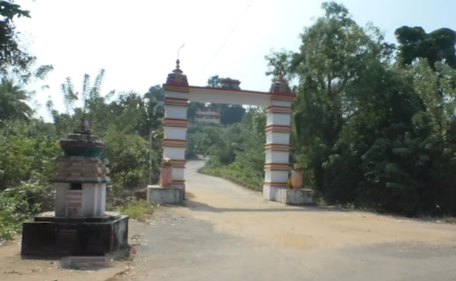 Entrance of Sri Sri Sankat Mochan Mahavir Temple Tantamundia, Jariput, Khordha