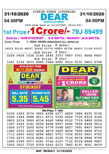 Lottery Sambad 31-10-2020, Lottery Sambad 4 pm results, Sikkim Lottery Results, Lottery Sambad Today Results Live, Day results