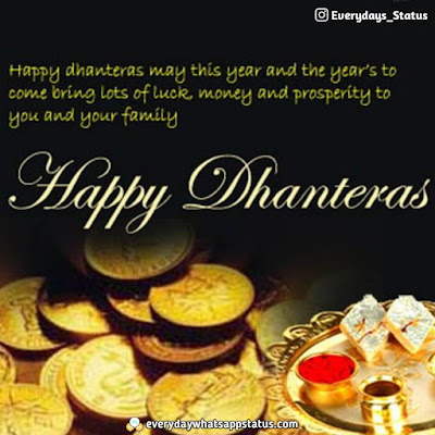 Dhanteras Message | Everyday Whatsapp Status | FREE UNIQUE 50+ happy Dhanteras Inages Download
