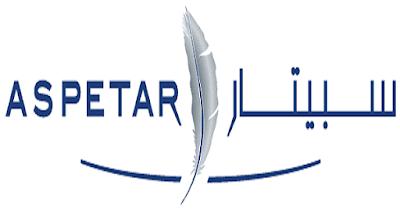 مستشفى-أسبيتار-قطر