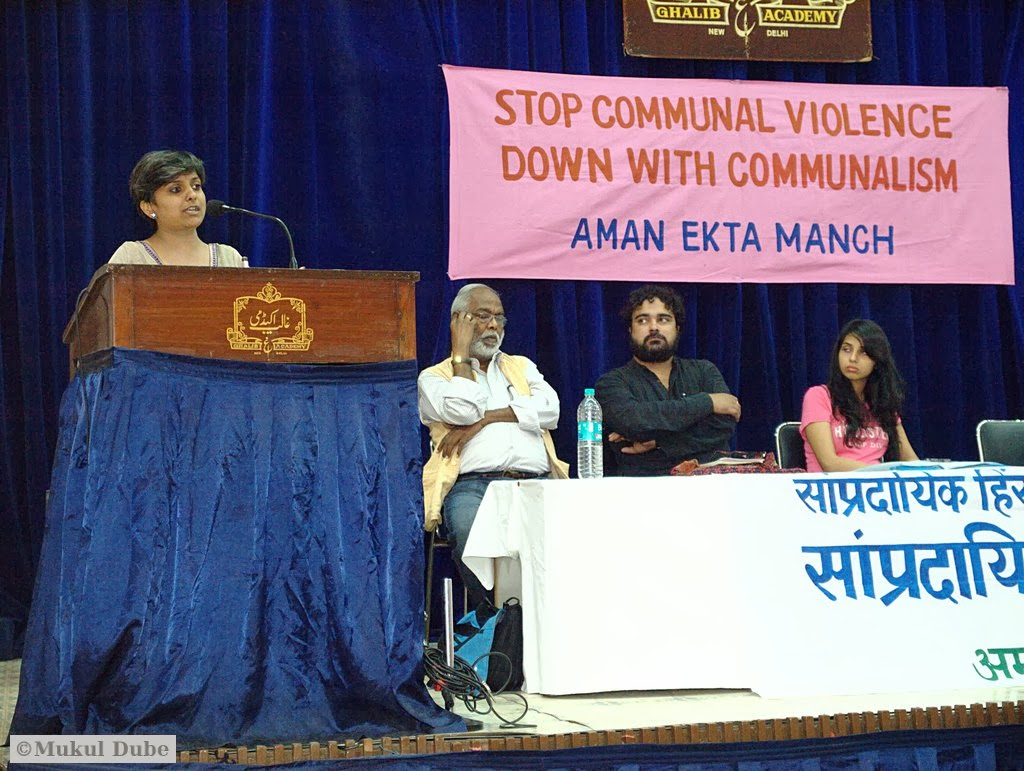 communalism watch 2013 the aman ekta manch called a meeting at the ghalib academy in nizamuddin on 28 2013 to discuss the new phase of communal violence