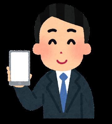 スマホの画面を見せる人のイラスト(スーツ・男性)