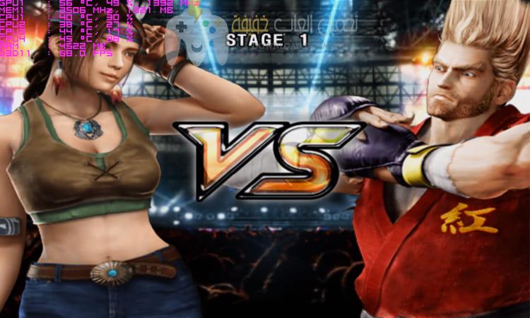 تحميل لعبة Tekken 5 للكمبيوتر برابط واحد