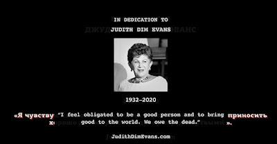 Borat 2 - Dedicatoria a Judith Dim Evans