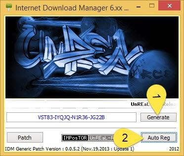 সংগ্রহে রাখুন Internet Download Manager 6.19 Build 6 লেটেস্ট ভার্সন