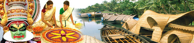 kerala tours, kerala tour program, kerala tourism, www.aksharonline.com, aksharonline.com, kerala tour operator ghatlodia, kerala tour operator, munnar hotels, kerala hotel deal, cochin flight ticket, trivendrum hotels, best deal package tours
