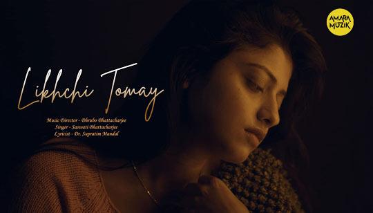 Likhchi Tomay Lyrics by Saswati Bhattacharjee