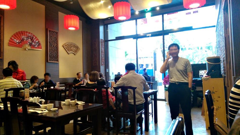 IMAG0158 - 餡老滿北京手工餃子│拉~拉~拉到人生高潮的一餐