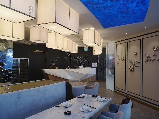 No Signboard Seafood interior