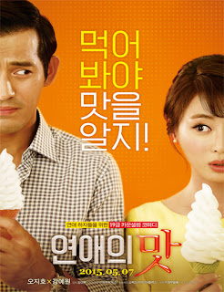 Yeonaeui mat (Love Clinic) (2015)