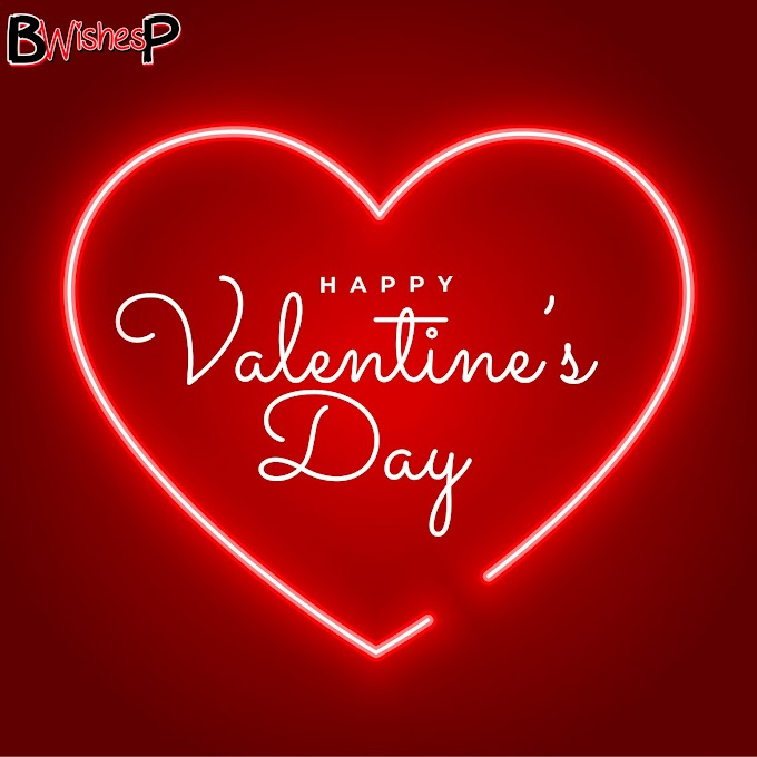 Top 1000+ Happy Valentine's day Images pictures photos Wishes quotes | valentines day images