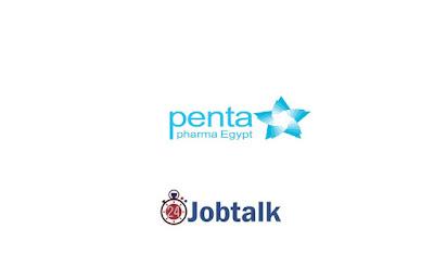Penta Pharma Egypt Internship Program 2020