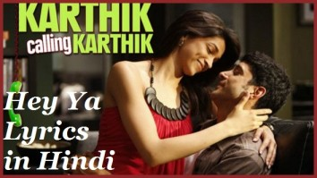 Hey Ya Lyrics in Hindi