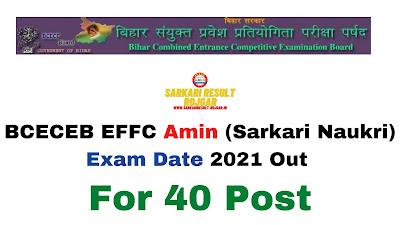Sarkari Exam: BCECEB EFFC Amin (Sarkari Naukri) Exam Date 2021 Out For 40 Post