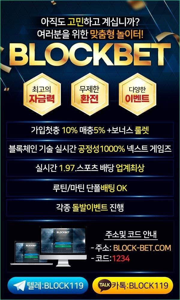국내최초 블록체인기술 공정성1000%