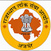 RPSC Lecturer in Technical Education Recruitment 2020 Out.