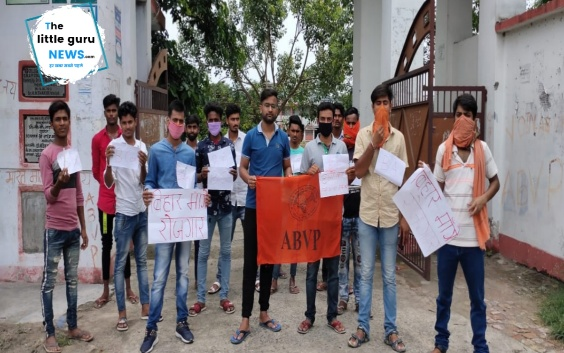 अखिल भारतीय विद्यार्थी परिषद एसआरएपी कॉलेज इकाई ने रोजगार को लेकर किया पैदल मार्च