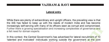 Vajiram and Ravi Public Administration Extra Material PDF Download