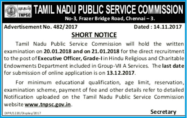 TNPSC Executive Officer (EO) Recruitment Notification 14.11.2017