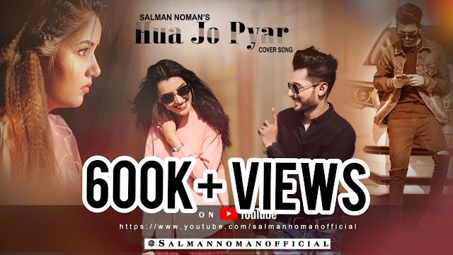 Hua Jo Pyar Lyrics - Salman Noman