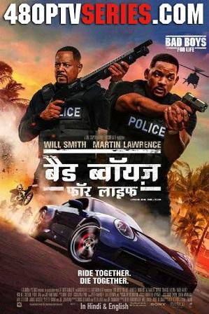 Bad Boys for Life (2020) 450MB Full Hindi Dual Audio Movie Download 480p Web-DL thumbnail