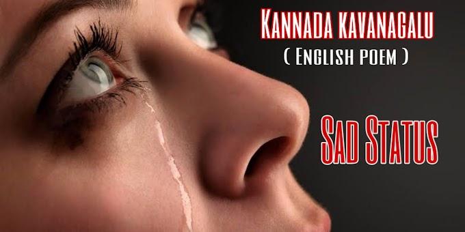 Best Sad Status - Kannada kavanagalu - English poem