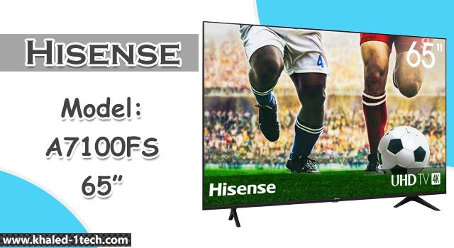 شاشة عرض 65 بوصة من Hisense A7100FS - أفضل شاشات العرض لاستخدامها مع أجهزة PS5 و Xbox Series X