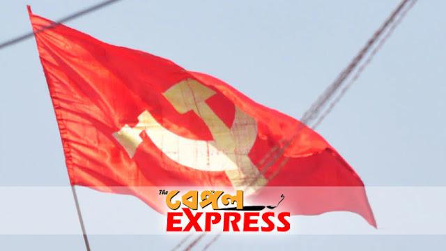 করোনা আবহে বামদের নতুন উদ্যোগ , 'জনস্বাস্থ্য কেন্দ্র'।