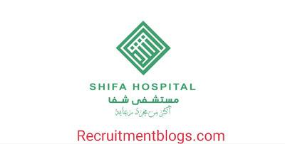 وظائف متنوعه في مجال التمريض في مستشفي شفا  |Nursing Vacancies At  Shifa_hospital