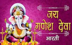 गणेश आरती Jai Ganesh Deva Lyrics - Anuradha Paudwan