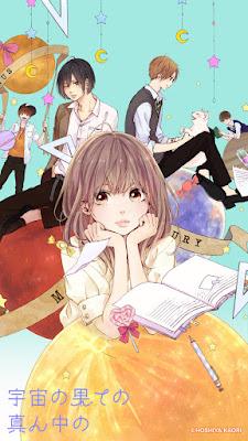 Uchuu no Hate no Mannaka no de Hoshiya Kaori