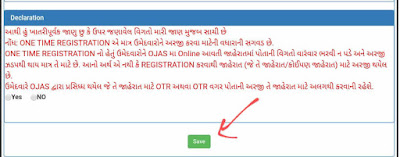 Ojas one time registration