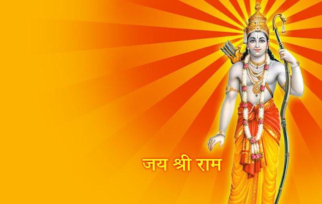 Ram Navami Wishes Greetings