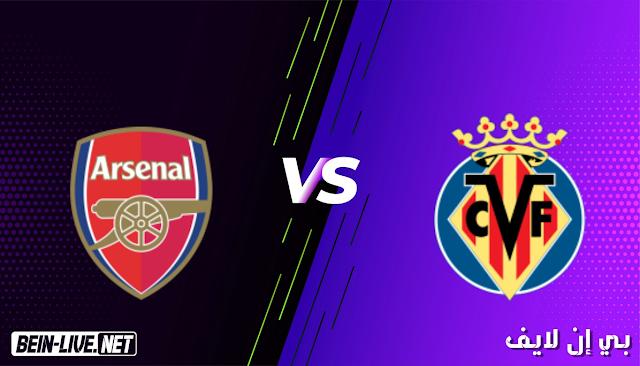 مشاهدة مباراة ارسنال وفياريال بث مباشر اليوم بتاريخ 29-04-2021 في الدوري الاوروبي
